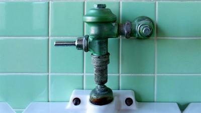 flush handle of urinal